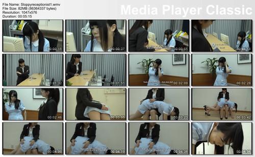 thumbs20180629111517 m - hand-spanking – MP4/SD – Sloppy Receptionist