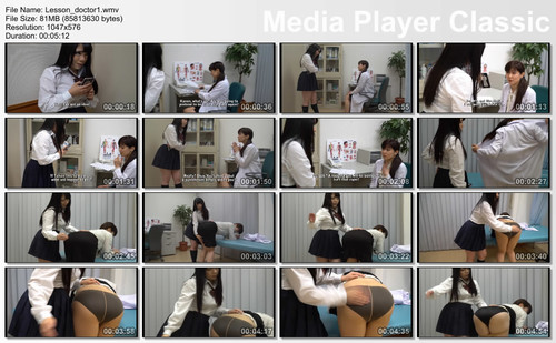 thumbs20180702134028 m - hand-spanking – MP4/SD – Lesson For School Doctor