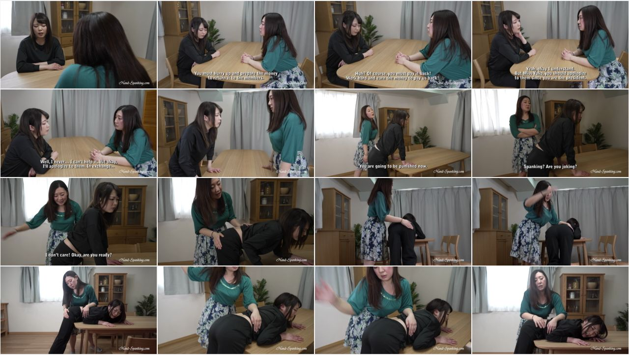 Moneytrip1 en screen - Hand-Spanking - MP4/HD – Yuko, Yui - Saving For Money Trip (Eng Sub)