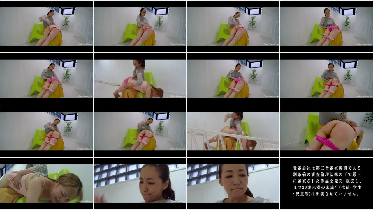 Pillowfight2 en screen - Hand-Spanking - MP4/HD – Seira, Rina, Miki - Pillow Fight (Eng Sub)